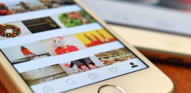 How to Download All Photos From Instagram 660x320 - دانلود تمام عکس های یک پیج اینستاگرام با کامپیوتر